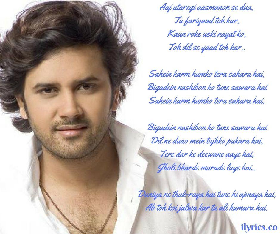 Teri Razamandi Lyrics From Mirza Juuliet By Javed Ali -