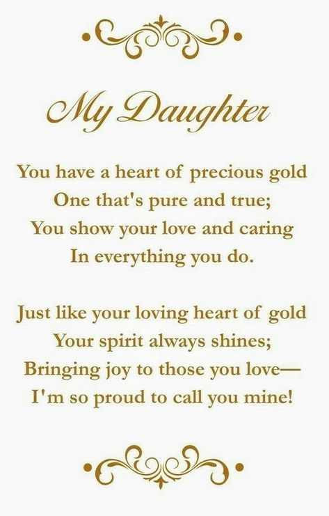 Pin By Vanessa Herwin On Quotes Happy Birthday Quotes For