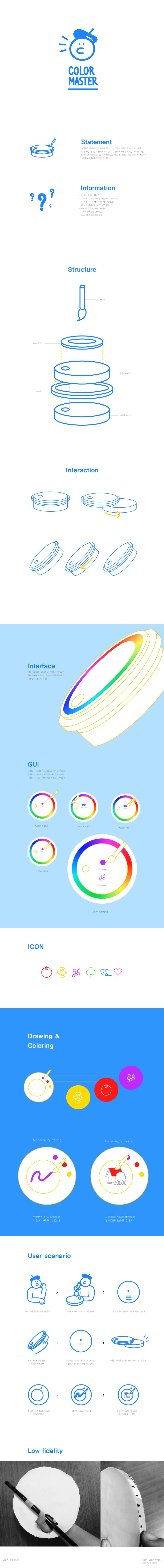 Kim, Ju Ry | Color master palette | Visual Interface Design(2) 2016 | Major in Digital Media Design │#hicoda │hicoda.hongik.ac.kr