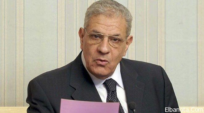 محلب News Egypt Suit Jacket