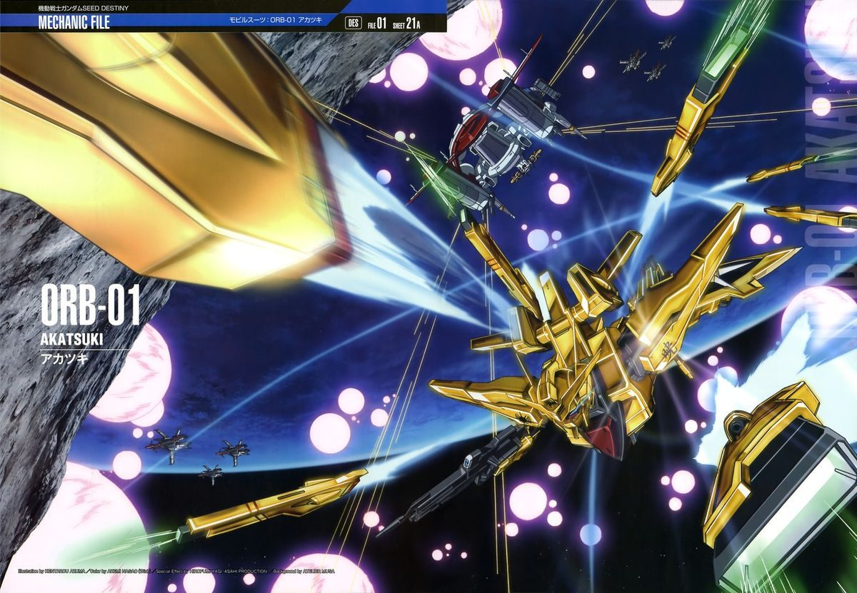 Mobile Suit Gundam Seed Destiny Orb 01 Akatsuki Gundam