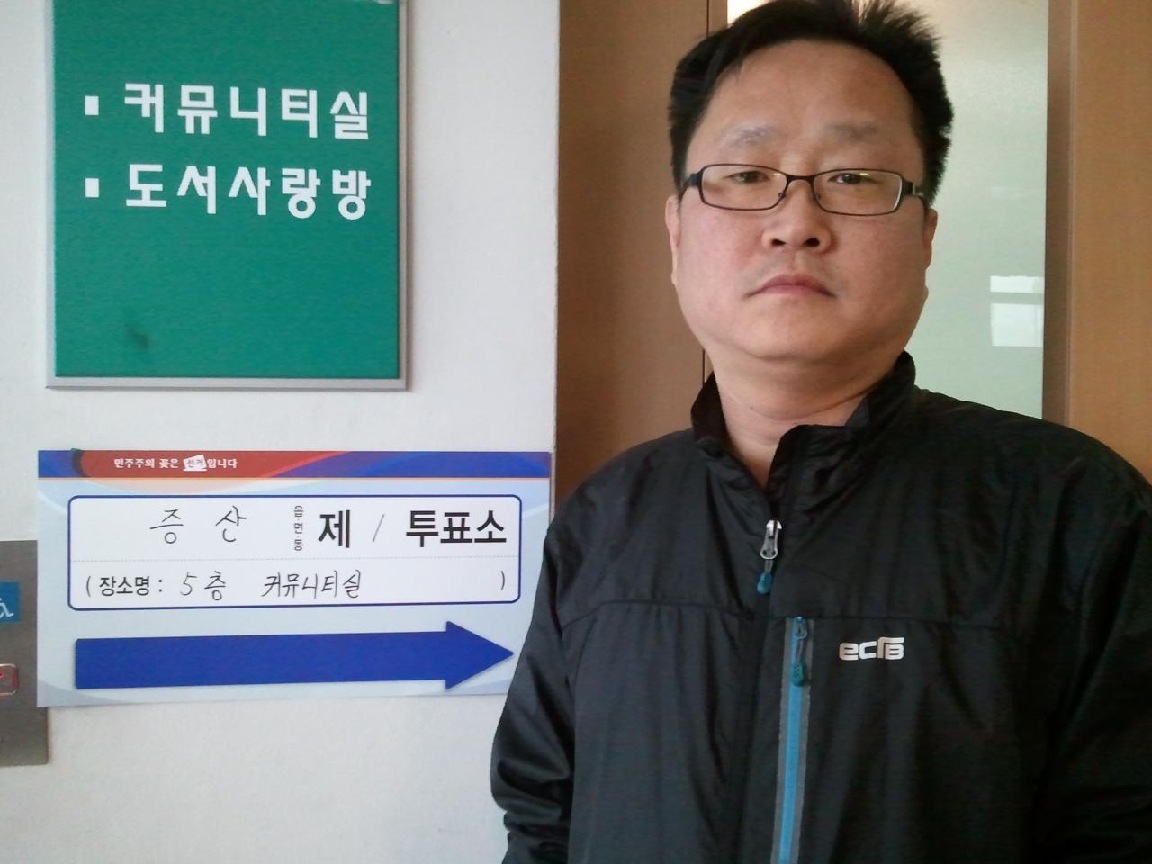 @maengnaeng 닥치고 투표
