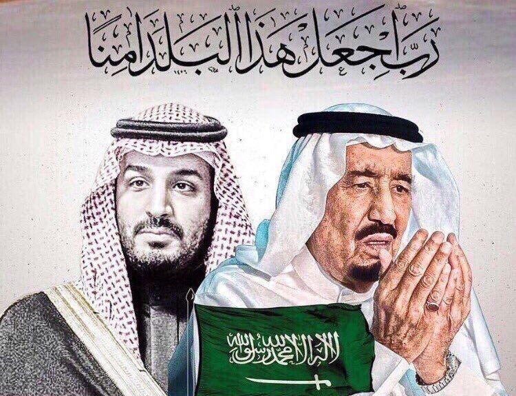 Pin By Wail Kmal On مناسبات Saudi Men Typography Portrait Saudi Flag