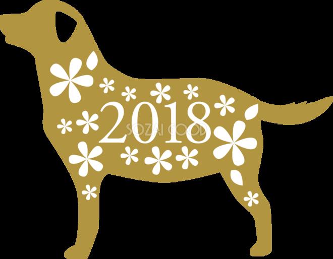 戌年 干支 の無料イラストは横向きの犬のシルエットの中に花と18 ロゴが描かれたイメージです ベージュをモチーフで春の季節3月 4月に合ったかわいい戌年 干支 イラストを無料でダウンロードできます Aiやpsd などのベクターデータでダウンロード可能で 商用利用可