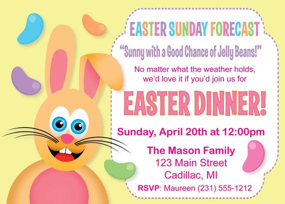 Humorous Easter Dinner Invitation Funny Easter By FabPartyPrints