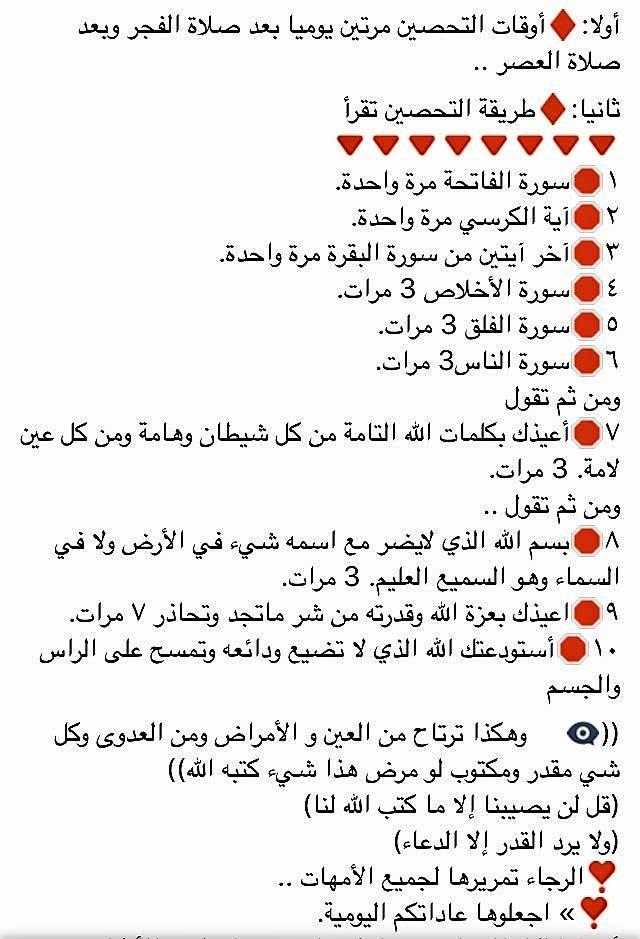 Pin On الدين الإسلامي