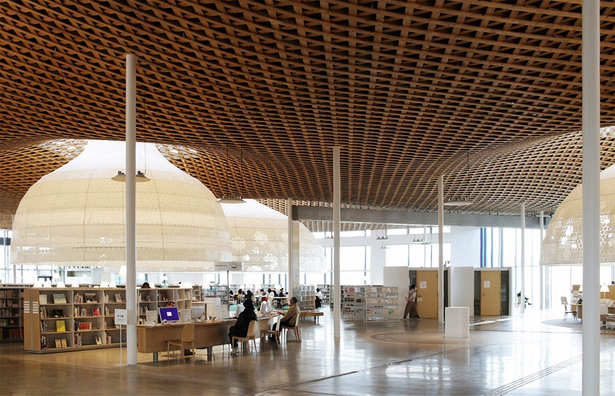 Image result for toyo ito koo chen fu library kb
