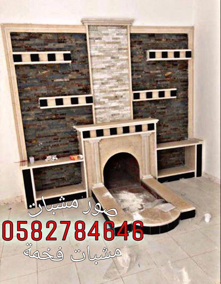 مشبات حديثة In 2020 Home Decor Fireplace Decor