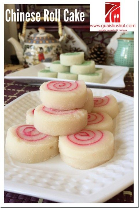 Chinese Traditional Glutinous Rice Rolled Cake (软糕,老妈糕 ...
