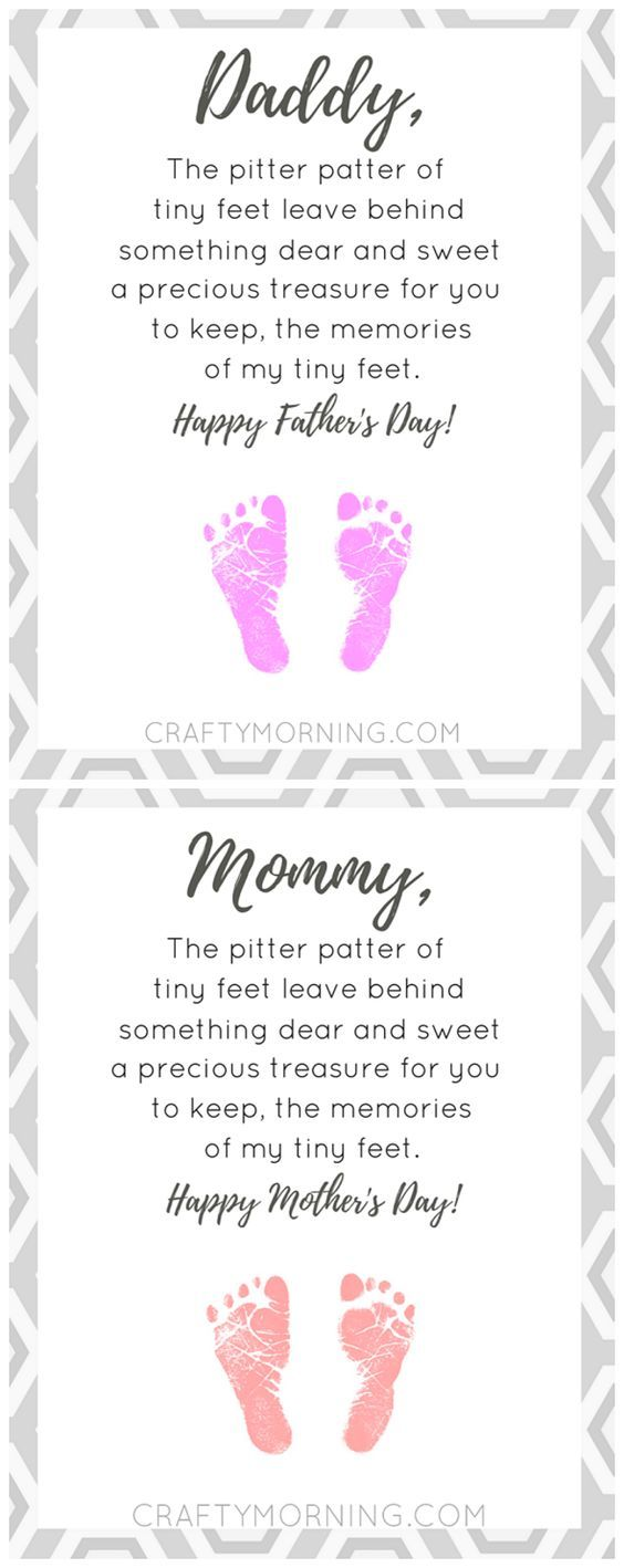 Free pitter patter of tiny feet poem printable for mom or dad