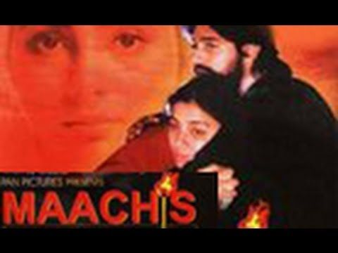 Maachis | Movie List | Movie list, Movie posters, Film