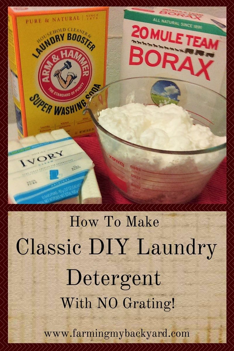 How To Make Classic Diy Laundry Detergent With No Grating Diy
