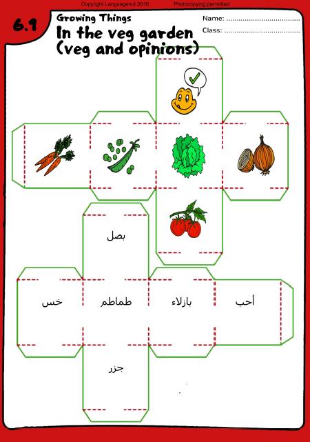 arabic worksheets learn vegetables in arabic more printables for language teachers on. Black Bedroom Furniture Sets. Home Design Ideas