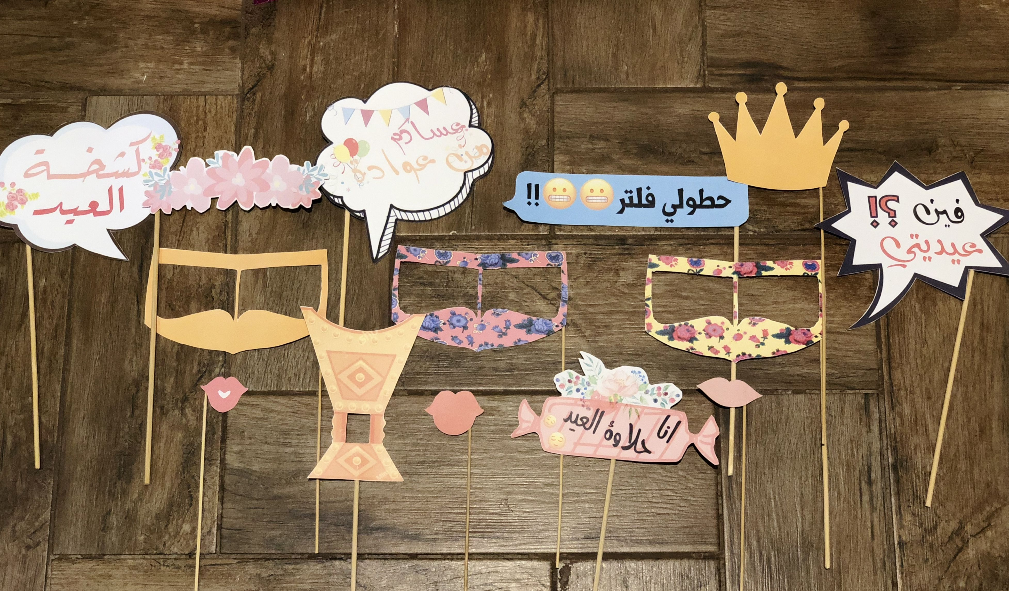 Eid Props For The Photo Booth Just Click To Download The Free Printable Pdf Ramadan Crafts Eid Decoration Diy Eid Decorations