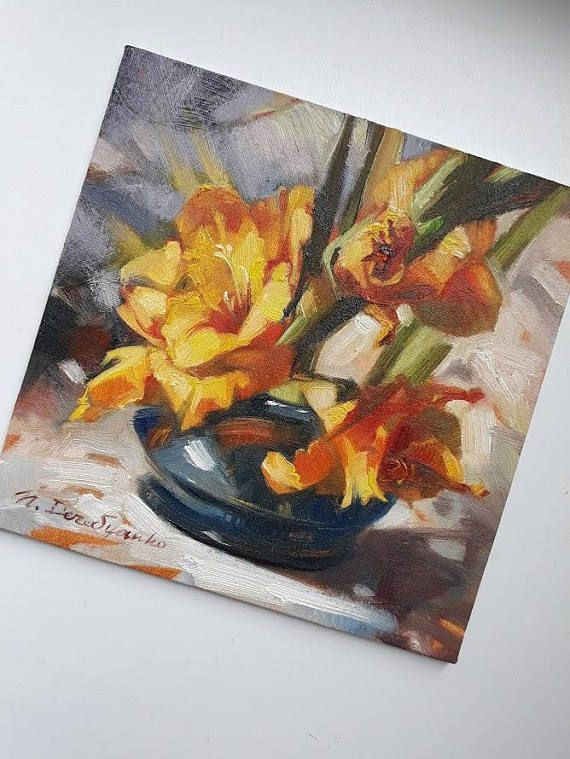 Light Orange Symmetrical Fractal Flower Modern Floral Wall Art
