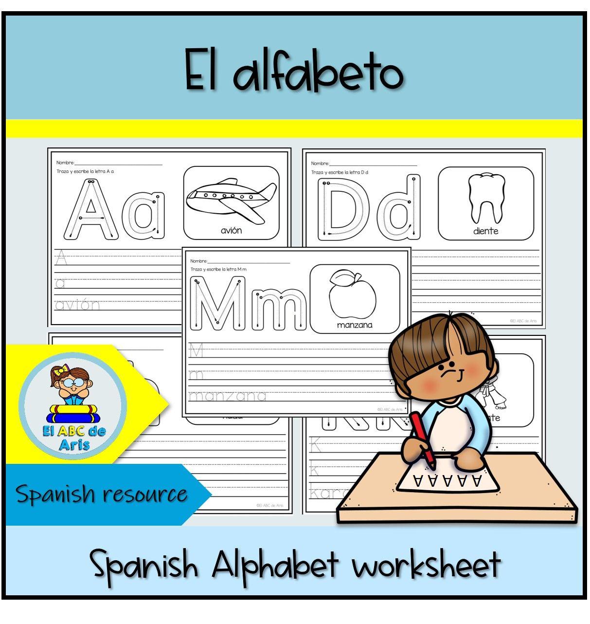El Alfabeto Spanish Alphabet Worksheet Este Recurso Es