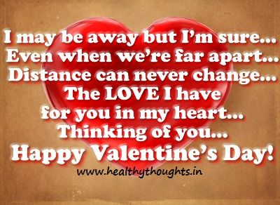 inspirational happy valentines day - Inspirational Valentines Day Quotes
