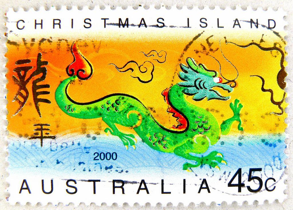great stamp australia 45c christmas island dragon chinese gold letters postzegel australie ae a a c ao e c postes timbre australie i i i i i i i i i i i i i i i i i i i i i