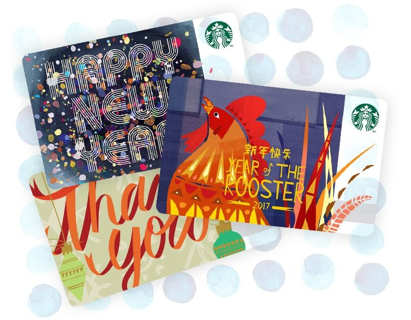 where's the security code on a starbucks gift card