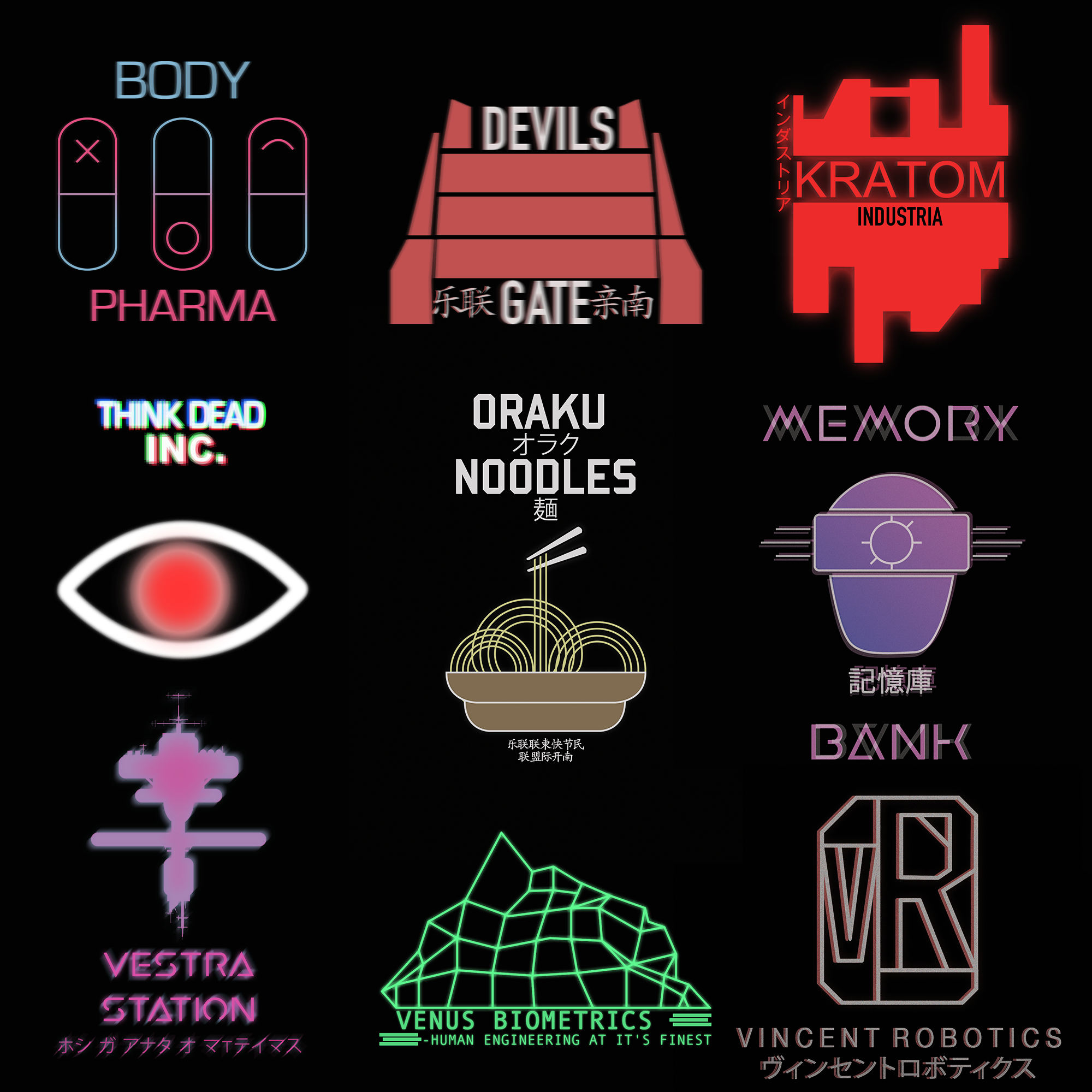 Some dystopian themed logos I designed. (With images