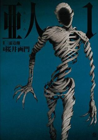 TRP Ajin DemiHuman Season 1 and 2 Review Ajin manga