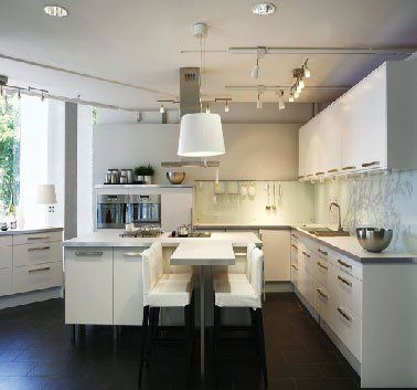 Meubles cuisine Abstrakt Ikéa blanc