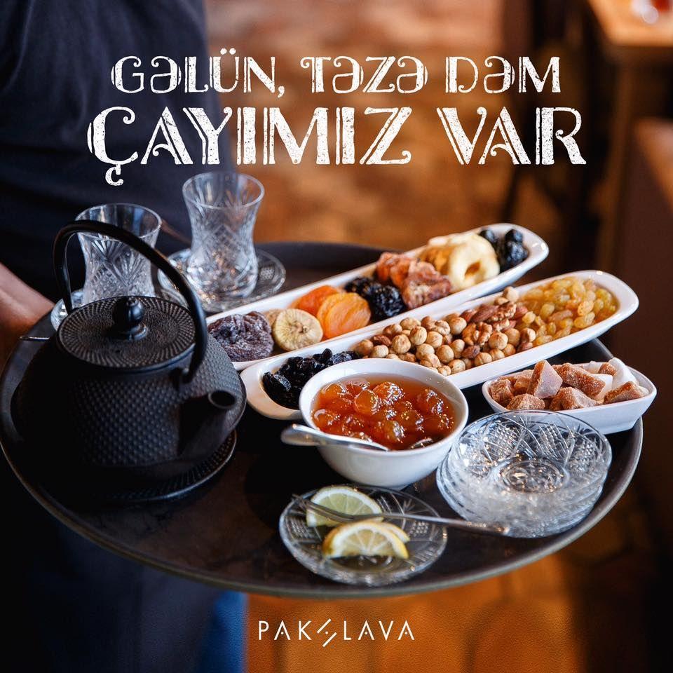 Original Tea Set At Pakhlava Te House Pakhlavateahouse Pakhlava Beatgroup Baku Azerbaijan Teahouse Chaikhana Nationalcui Food Tea Restaurant Food Photo