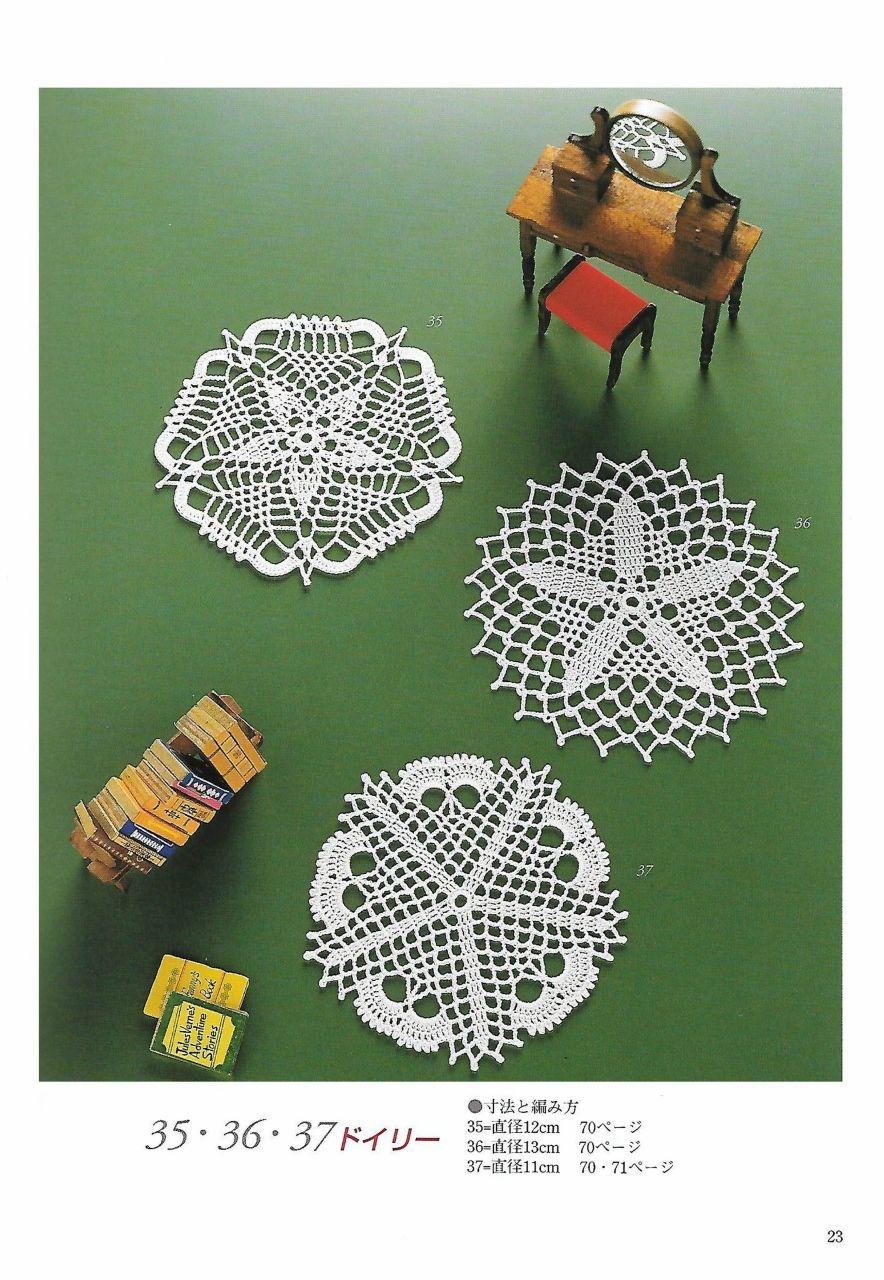 Kyoko Kawashima Beautiful Crochet Lace Coaster Patterns Diagrams A Few Pretty Snowflakes