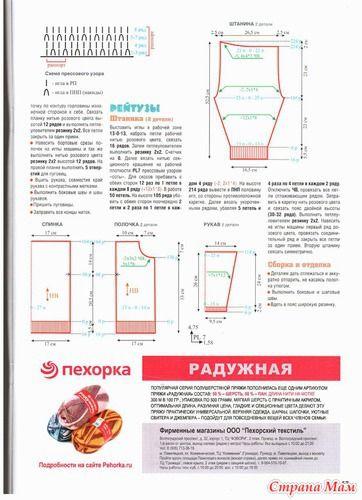 Любо дело 2012-6