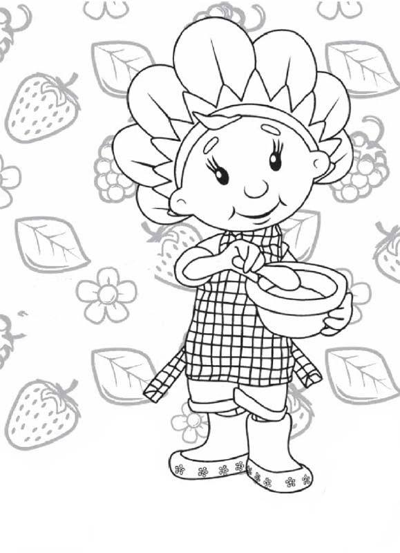 Desenhos De Fifi E Os Floriguinhos Para Colorir Pintar Imprimir