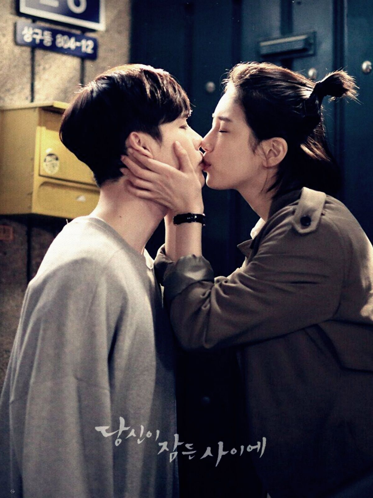 While You Were Sleeping cr cy Couple Pinterest