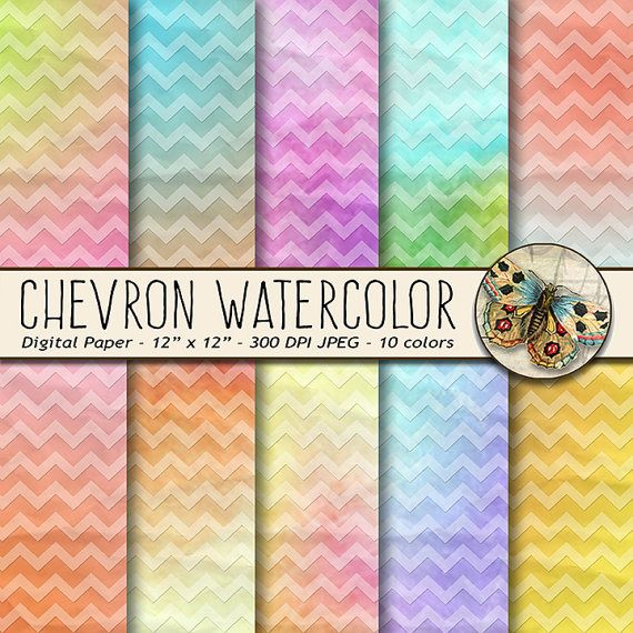Chevron Digital Paper Watercolor Chevron Digital Paper Digital Ombre Chevron Paper Crinkled Watercolor Chevron Paper Desi Chevron Paper Digital Paper Paper