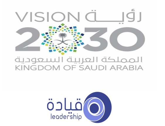رؤية 2030 قيادة Leadership Calm Artwork Calm