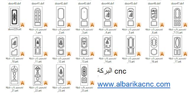 البركة Cnc تحميل تصميم ابواب حديثه وقديمة بصيغة Art Dxf Eps C Dxf Art Places To Visit