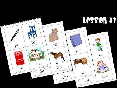 fina flashcards till medina arabic boken arabiska. Black Bedroom Furniture Sets. Home Design Ideas