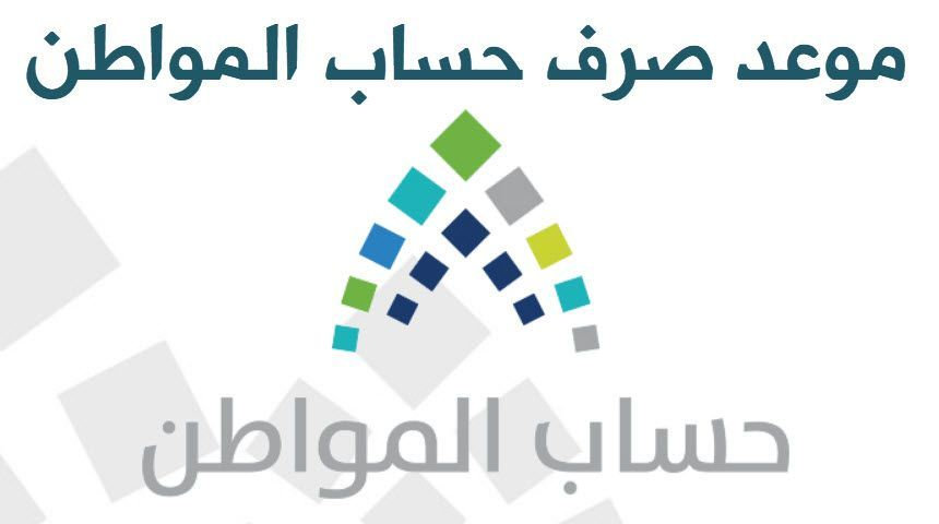 بالبلدي Belbalady Tech Company Logos Company Logo Arab News