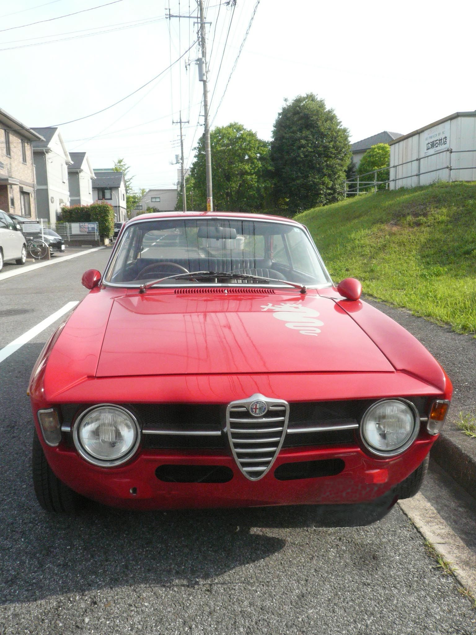 Alfa Romeo 1300 GT Junior FRONT VIEW 05 2015