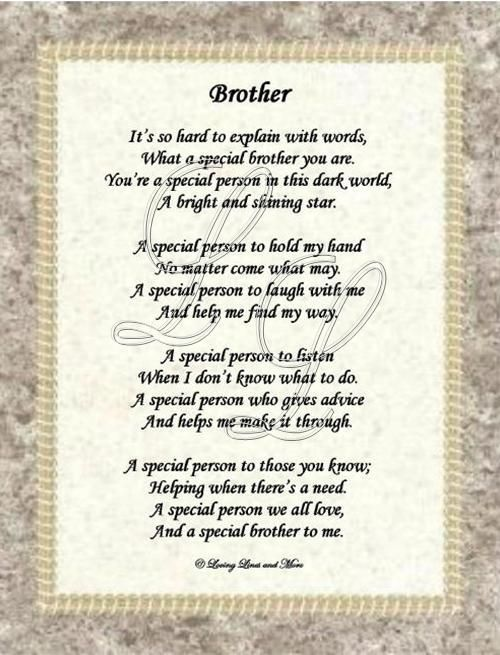 Poem For Brother Birthday Google Search