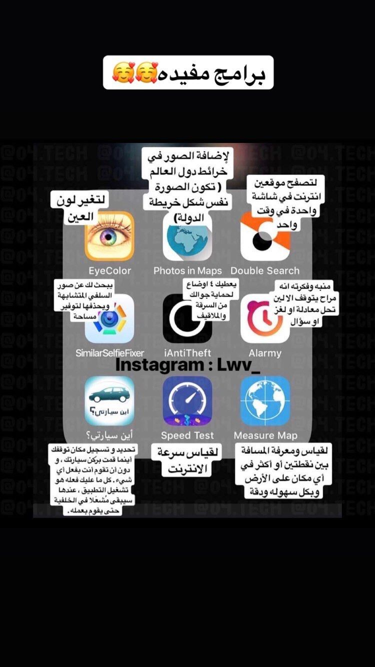 Pin By T On برامج Iphone Photo Editor App App Pictures Video Editing Apps Iphone