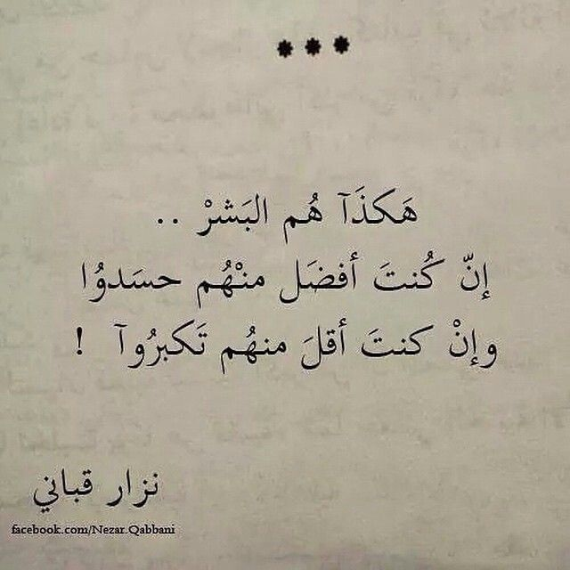 Image Discovered By M 17e Discover And Save Your Own Images And Videos On We Heart It Words Quotes Islamic Love Quotes Wisdom Quotes Life