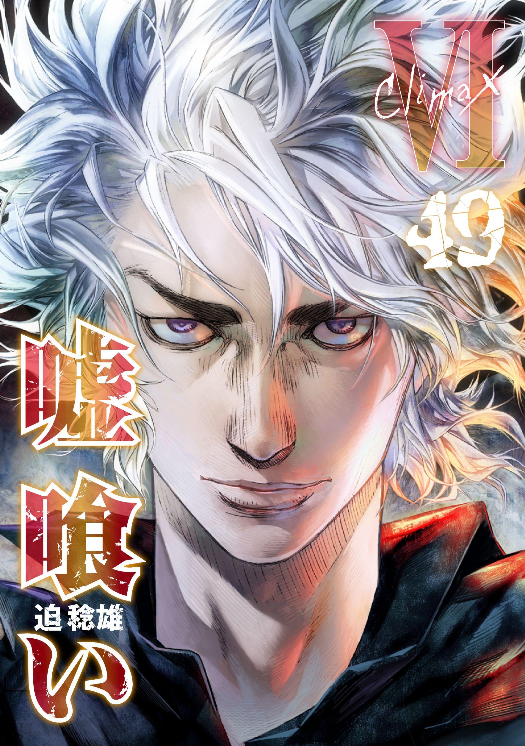 Clip Studio Paint Software App For Manga Comics Drawing And Painting Manga Free Manga Online Manga English
