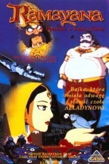 Ramayana The Legend Of Prince Rama Animated Movies Legend Anime Movies