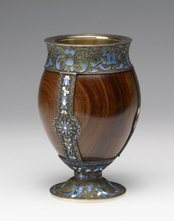 The Interior Of This Drinking Vessel Is In Silver Gilt Whereas The