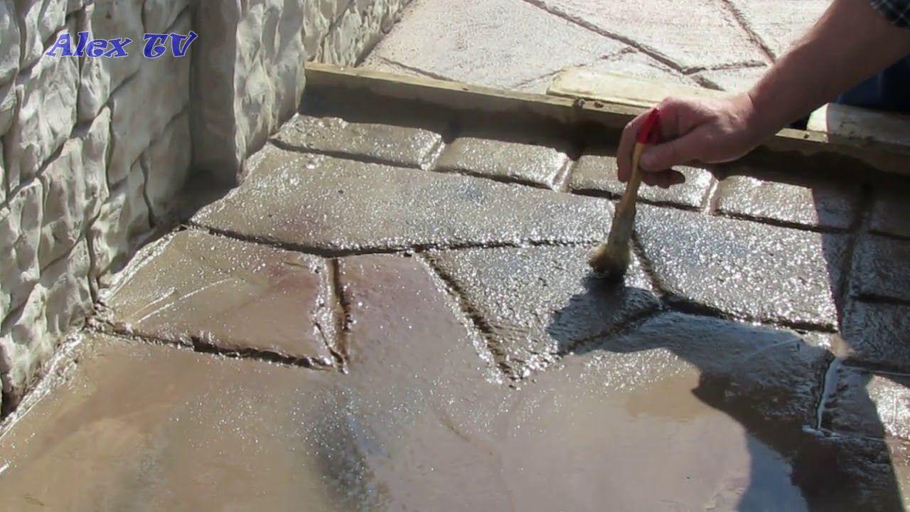 Fußboden Aus Beton Gießen ~ Gartenweg gehweg aus beton in steinoptik selber gießen beton