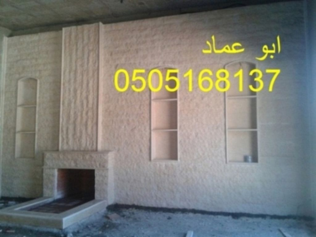 ديكوات مشبات Home Decor Home Decor Decals Decor