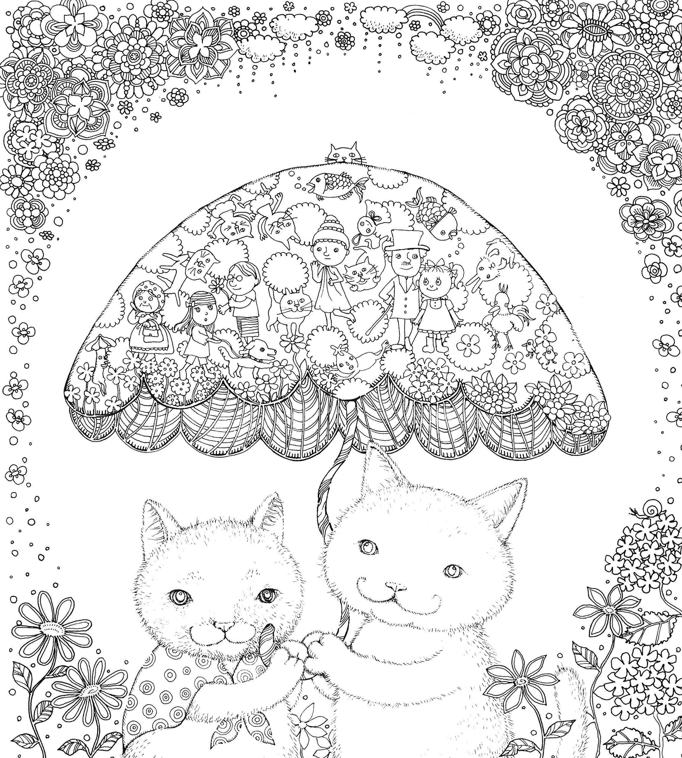 ぬり絵book ネコと仲間たちの不思議な世界 塗り絵 ぬり絵大人の
