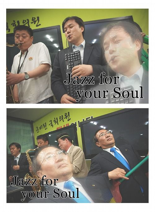 Jazz For Your Soul Funny Memes Images Funny Relatable Memes Stupid Memes