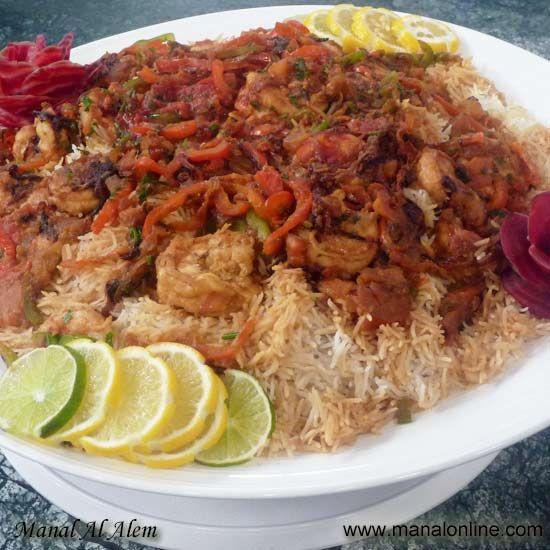 كبسة الروبيان منال العالم Middle Eastern Recipes Recipes Eastern Cuisine