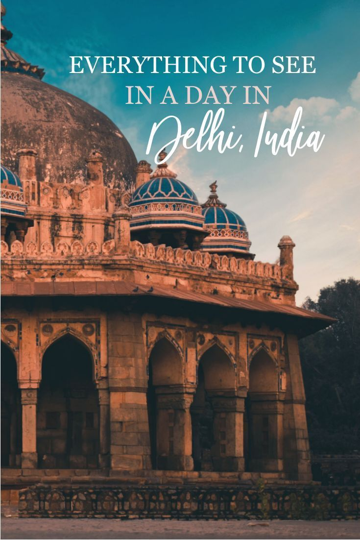 DELHI IN A DAY-EVERYTHING TO SEE IN DELHI INDIA IN JUST ONE DAY!