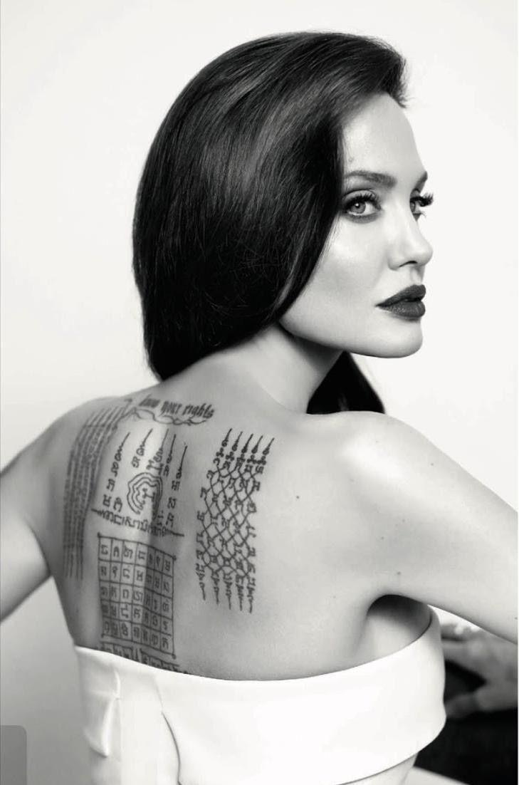 Jolie and Pitt did the same tattoo